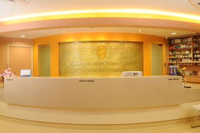 阿儿法国际助孕中心