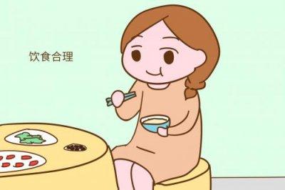 准备怀孕时养成良好的生活习惯,这样怀孕更容易!
