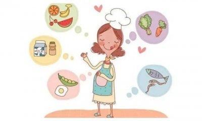 备孕前的饮食营养,你知道几个?