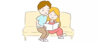 想要孩子了,我们来了解下常见的备孕误区有哪些?